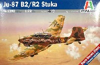 イタレリ1/72 航空機シリーズユンカース Ju87 B-2/R-2 スツーカ