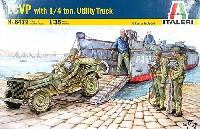 イタレリ1/35 ミリタリーシリーズ上陸用舟艇 LCVP w/ 1/4 ユーティリティトラック