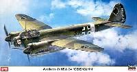 ユンカース Ju88A-14 ガイスマン