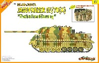 サイバーホビー1/35 AFVシリーズ (Super Value Pack)ドイツ軍 4号駆逐戦車 L/70(A) ラング w/国民擲弾兵