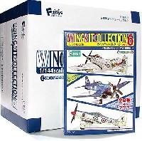 エフトイズウイングキット コレクションウイングキットコレクション Vol.6 戦後のレシプロ機編 (1BOX=10個入)