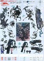 ブラック★ロックシューター (1/24スケール用 デカール)