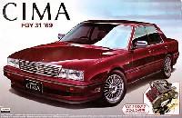 アオシマ1/24 ザ・ベストカーGTY31 シーマ 後期型 VG30DET エンジン付 (FGY31 1989年)