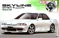 アオシマ1/24 ザ・ベストカーGTHCR32 スカイライン GTS-t typeM RB20DET エンジン付 (HRC32 1989年)