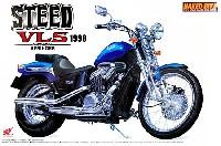 アオシマ1/12 ネイキッドバイクホンダ スティード VLS (1998年)