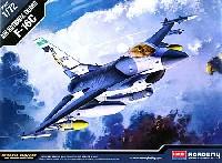 アカデミー1/72 AircraftsF-16C ファイティングファルコン エアーナショナルガード