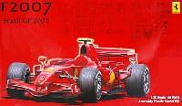フジミ1/20 GPシリーズ SP (スポット)フェラーリ F2007 ブラジルGP 2007 (エッチングパーツ付き/専用塗料付)