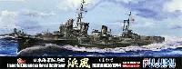 日本海軍 駆逐艦 浜風 1944 (日本海軍 駆逐艦 磯風 1944)