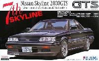 フジミ1/24 インチアップシリーズニッサン 7th スカイライン 2000GTS (R31)