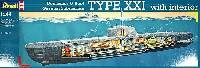 Uボート Type21 w/インテリア