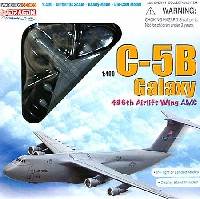 C-5B ギャラクシー U.S.A.F. ドーバー空軍基地 (7045)