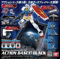 バンダイプラモデル アクションベース 3 ブラック