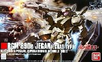 バンダイHGUC (ハイグレードユニバーサルセンチュリー)RGM-89De ジェガン (エコーズ仕様)