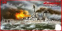 ドイツ WW1 弩級戦艦 クローンプリンツ