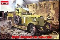 ローデン1/35 AFV MODEL KITイギリス ロールスロイス 装甲車 1914年型 (スポークタイプ・エッチング付)