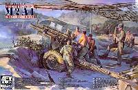 AFV CLUB1/35 AFV シリーズ105mm 榴弾砲 M2A1 後期型 & M2A2砲架 (第2次大戦Ver.)
