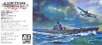 AFV CLUB1/350 潜水艦アメリカ海軍 ガトー級潜水艦 1943年型