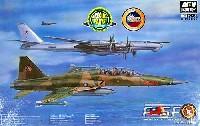 AFV CLUB1/48 エアクラフト プラモデル台湾陸軍 F-5F アグレッサー