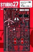 スタジオ27ツーリングカー/GTカー デティールアップパーツトヨタ レクサス LFA グレードアップパーツ
