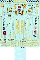 タブデザイン1/20 デカールロータス タイプ78 フルスポンサーデカール 1978 (Ver.2011)