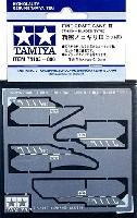 タミヤタミヤ クラフトツール精密ノコギリ 3 (カット用)