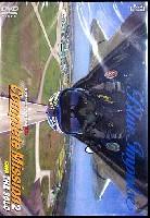 ブルーインパルス サポーターズ DVD エクストラ コンプリート ミッション 2 ソロ (第1区分)