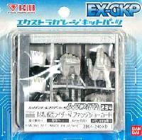 BクラブハイデティールマニュピレーターHDM234 仮面ライダー W ファングジョーカー用