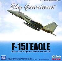 ウイッティ・ウイングス1/72 スカイ ガーディアン シリーズ (現用機)F-15J イーグル 航空自衛隊 第6航空団 第303飛行隊 (02-8916/小松基地)