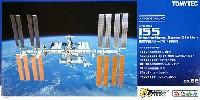 ISS 国際宇宙ステーション 完成時