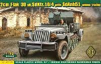 ドイツ 1t ハーフトラック 2cm Flak30 対空自走砲 & 弾薬トレーラー (Sd.Kfz.10/4)