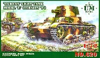 ユニモデル1/72 AFVキットビッカース 6t戦車 F型 単砲塔装備型