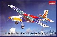 ローデン1/48 エアクラフト プラモデルスイス ピラタスPC6B2/H2 ターボポーター軽輸送機 オーストリア軍
