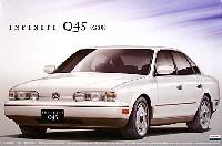 アオシマ1/24 ザ・ベストカーGTインフィニティ Q45 (G50)