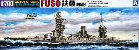 日本海軍戦艦 扶桑 1938