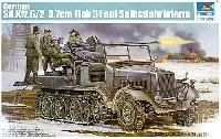 トランペッター1/35 AFVシリーズドイツ Sd.Kfz.6/2 5tハーフトラック 37mm対空機関砲 & トレーラー