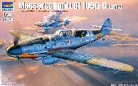 メッサーシュミット Bf109G-6 初期型