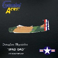 A-1 スカイレーダー アメリカ空軍 6T Spad Dad