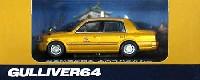 ガリバーガリバー64 (オリジナルミニカー)金のフジタクシー クラウン セダン (フジタクシーグループ 50周年プロジェクト)