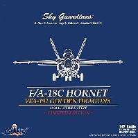 ウイッティ・ウイングス1/72 スカイ ガーディアン シリーズ (現用機)F-18C ホーネット VFA-192 ゴールデン ドラゴンズ 2009