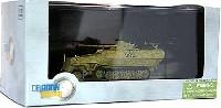ドイツ Sd.Kfz.251/22 D型 第7装甲師団 第79装甲砲兵連隊 グディニャ 1945