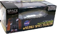 スペースシャトル ディスカバリー w/ハッブル宇宙望遠鏡