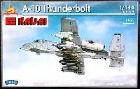 エース コーポレーション1/144 エアクラフトA-10 サンダーボルト