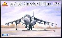 エース コーポレーション1/144 エアクラフトAV-8B ハリアー 2 プラス