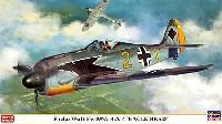 フォッケウルフ Fw190A-3/A-4 イーグルヘッド