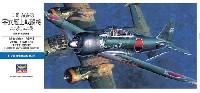 ハセガワ1/72 飛行機 Dシリーズ三菱 A6M3 零式艦上戦闘機 22型/32型