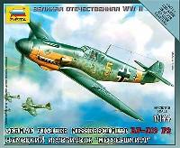 ズベズダART OF TACTICメッサーシュミット Bf109F-2