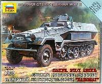 Sd.Kfz.251/1 B型 ハーフトラック