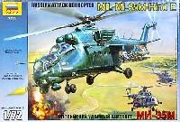 ズベズダ1/72 エアクラフト プラモデルミル Mi-35M ハインド E