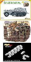 サイバーホビー1/35 AFVシリーズ (Super Value Pack)Sd.Kfz.253 軽装甲観測車 w/司令官フィギュア