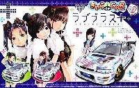 フジミきゃら de CAR~る (キャラデカール)ラブプラス+ スバル インプレッサ WRX Sti バージョン6